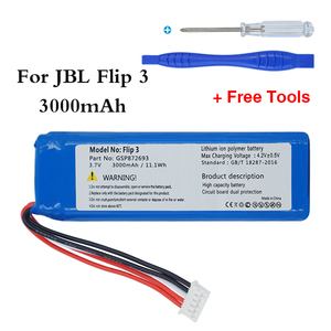 GSP872693 3.7v 3000mah High Quality Battery For JBL Flip 3 Flip 3 GRAY GSP872693 P763098 03