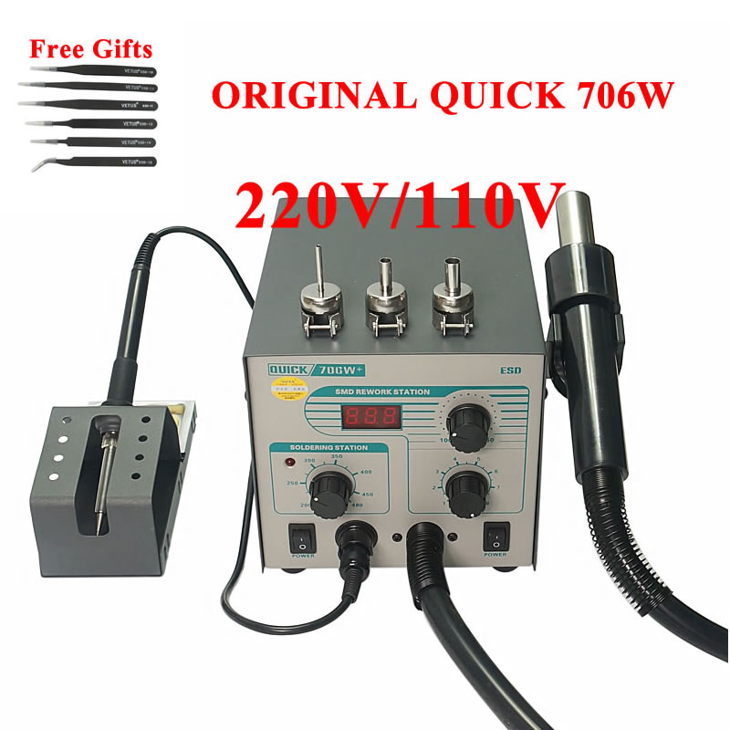 Original Quick 706W  Hot Air Gun Soldering Iron Anti-static Temperature Lead-free Rework Station 2 in 1 With 3 Nozzles and Kit