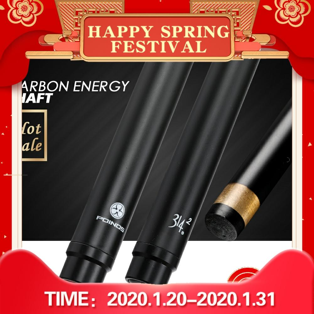 Chinese Brand PREOAIDR Billiard Pool Cue Shaft Professional Carbon Fiber Shaft 10.8mm Tecnologia Billar Shaft For PREDATOR
