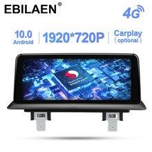 Lecteur multimédia de voiture pour BMW série 1 120i E81 E82 E87 E88 Qualcomn Snapdragon Android 10.0 Radio de Navigation 10.25 'unité principale