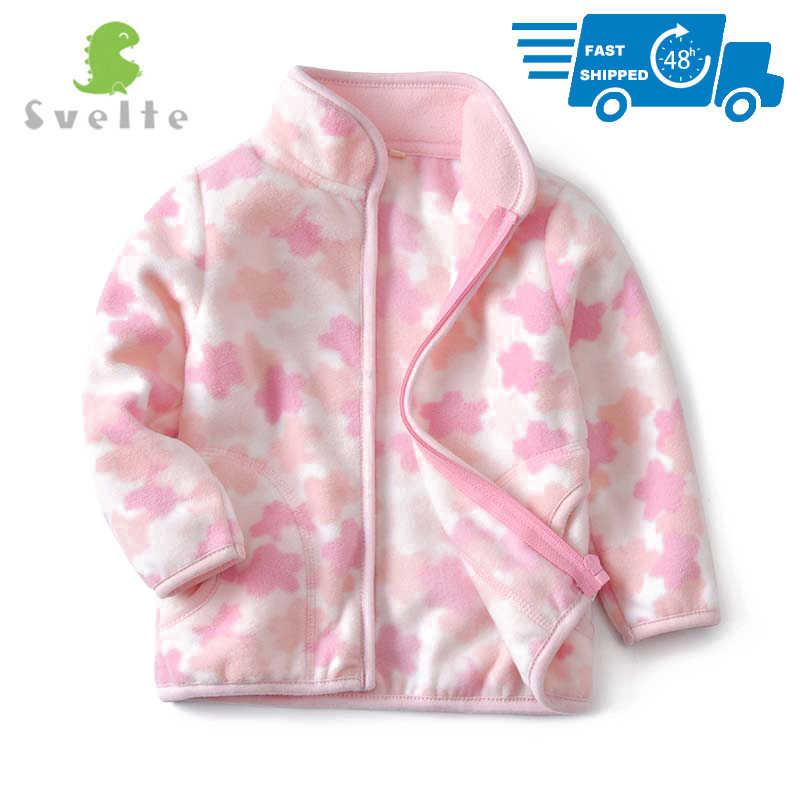SVELTE 봄 가을 겨울 어린이 소녀 귀여운 소프트 폴라 플리스 자켓 코트 겉옷 카디건 의류 운동복