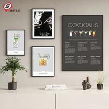 Estampa de barra coquetéis os bares clássicos, imagem de mojito de azulejo, uísque, arte de cozinha, pintura em tela