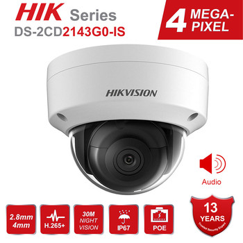Hikvision 4MP POE IP Camera H.265 DS-2CD2143G0-IS 4 Megapixels Outdoor WDR Video Surveillance Security Cameras IR 30M Audio