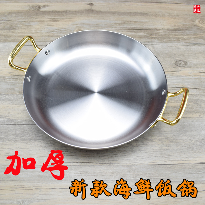 Spanish Seafood Rice Cooker Stainless Steel Jazz Pot Double Ears Handle Frying Pan Fried Chicken Dish Griddle Grill Pan Omelet