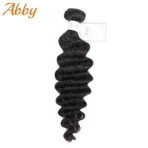 Brazilian Loose Deep Human Hair Bundles 100% Human Hair Bundles Remy Abby Human Hair Extension Hot Sale