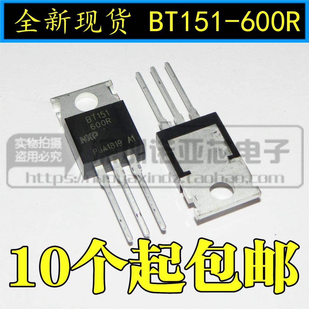 50PCS BT151-600R BT151 TO-220 Thyristors 600V 12A NEW GOOD QUALITY