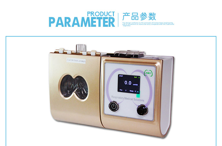 Single Leve Semi-automatic Household Breathing Machine Ventilator Respirator Snore-ceasing Equipment Medical Devices 100-240V