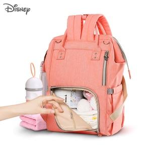Image 4 - Disney bebê fralda mochila mães saco de enfermagem do bebê mãe maternidade fralda mudando saco viagem carrinho aquecimento usb mickey series