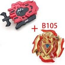 Топы Beyblade Burst игрушки B-105 Bables Fafnir Металл Fusion волчок Bey Blade лезвия игрушки Bayblade Bay Blade игрушки для продажи