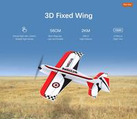 Radiolink A560 560mm Wingspan RC Airplane 3D PP Fixed Wing RC Aircraft Model RTF PNP Version For Beginner Trainer RC Plane Toys