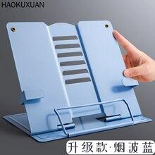 Book-Holder Tablet Reading-Stands Metal Support Document-Shelf Music-Frame
