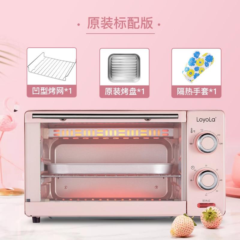 Grille pain four LO-11L four maison petit four multifonction automatique petit four électrique Mini
