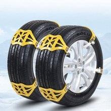 4 шт/компл колеса цепи нескользящий материал ТПУ снежно цепочка