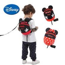 Disney Cartoon Toddler Anti Lost Backpack Antilost Wrist Link Children Schoolbag Walking Leashes Bag