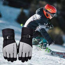 Fashion Men and Women Ski Glove Warm Outdoor Riding Non-slip Colorful Winter Gloves