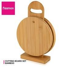 FISSMAN 4 stücke Bambus Runde Cutting Board Set mit Stand Umweltfreundliche Hacken block
