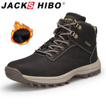 Jackshibo homens tornozelo botas de neve sapatos ao ar livre à prova dwaterproof água sapatos casuais para homens inverno quente forro de pele botas de neve tamanho grande 47