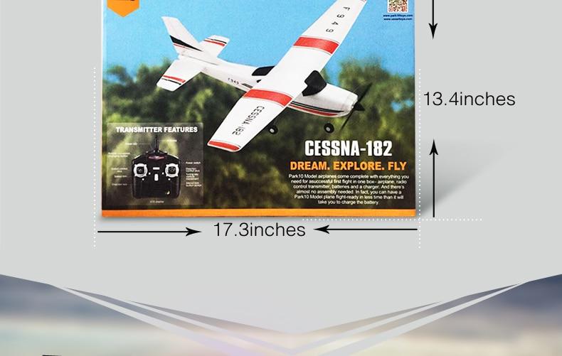 飞机_11