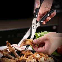 Stainless Steel Kitchen Scissors Strong Chicken Bones Cut Vegetables Fish Meat Duck Food Household Cooking Shears