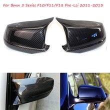 Для BMW 5 серия F10/F11/F18 аэц 2011 2012 2013 автомобиля Зеркало заднего вида боковое зеркало Кепки крышка зеркала заднего вида Запчасти для авто