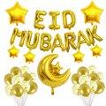 37 шт./компл. 16 дюймов ИД Мубарак декор для воздушных шаров, Рамадан украшение Мубарак помощи Мубарак шар ИД украшение Мубарак воздушные шары