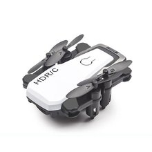 цена на Mini Drone with 4k Camera HD Foldable Drones One-Key Return FPV Quadcopter Follow Me RC Helicopter quadrocopter Kid's Toy