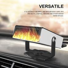Автомобильный нагреватель Универсальный 12 В 150 Вт размораживание снега нагреватель Авто обогрев салона вентилятор