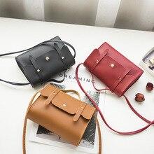 Small bag 2020 new Japanese and Korean personality female bag mini casual small square bag shoulder messenger bag