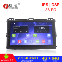 Auto Radio Voor Land Cruiser Prado 120 2004-2009 Auto Radio Multimedia Video Player Gps Navigatie Android 9.1 2din auto Radio