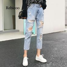 Womens fashion dress retro metal buckle ring belt leather womens 2019 new loose jeans