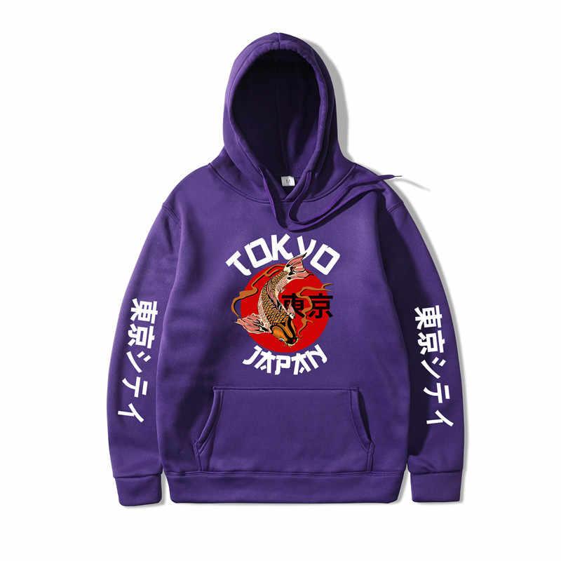 2020 신착 일본 하라주쿠 후드 도쿄 시티 프린트 풀오버 스웨터 힙합 Streetwear 남성/여성 후드 티 스웨터