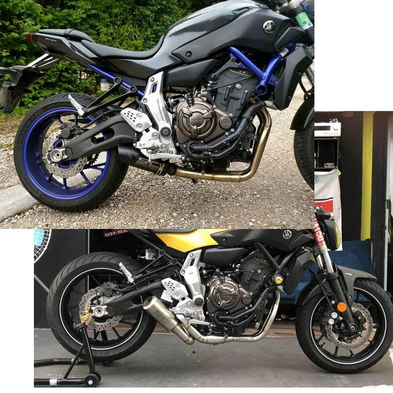 508 мм мотоциклетная нержавеющая синяя Передняя средняя звеньевая