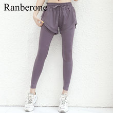 Женские штаны для фитнеса спортивные колготки однотонные йоги