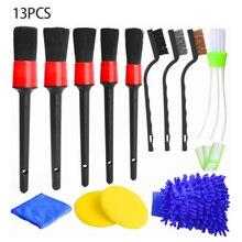 13-piece set Car Wash beauty brush Car Detailing Brush Kit Boar Hair Vehicle Auto Engine Wheel Clean Brushes Engine Care Parts