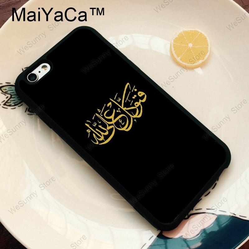MaiYaCa Allah Islam Muslim Quran Soft TPU Skin Phone Case For iPhone 11 Pro MAX X XR XS MAX 6 6s 7 8 Plus 5s Back Cover Coque