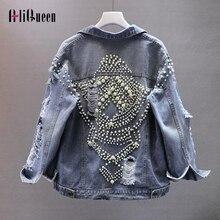 Vintage Women Cool Frayed Holes Pearls Beading Denim Jacket Loose Jeans