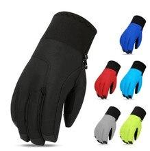 Motorcycle Gloves Moto Gloves Windproof Winter Thermal Fleece Lined Winter Waterproof Touch Screen Motorbike Riding Gloves цена