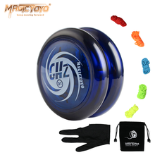 Professional YOYO Toys Beginners Classic Responsive Kids GHZ 2A D1 And Plastic for Funny