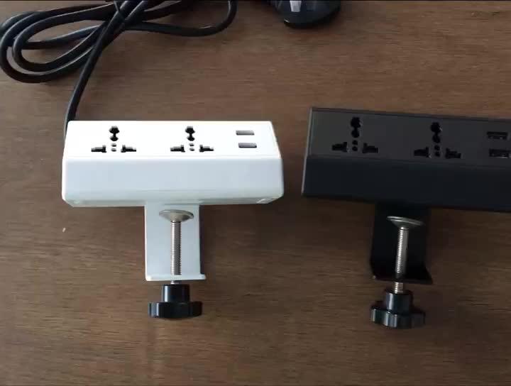 Pince de table noire prise de courant universelle/bureau support de bord prise électrique amovible prise USB