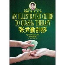 İki dilli değerli kullanılan resimli kılavuzu guasha Gua Sha terapi Zhang Xiu Qin (İngilizce ve çince)