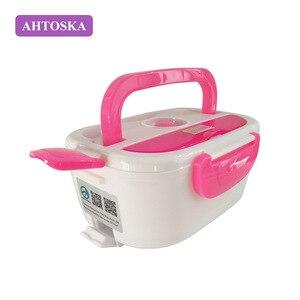 Image 3 - AHTOSKA fiambrera eléctrica portátil de 12V, contenedor de alimentos de grado alimenticio, calentador de alimentos para niños, 4 hebillas, juegos de vajilla, Coche