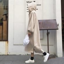 SVOKOR теплая толстовка для отдыха длинная куртка с капюшоном осень зима плюс бархат утолщение Женская куртка