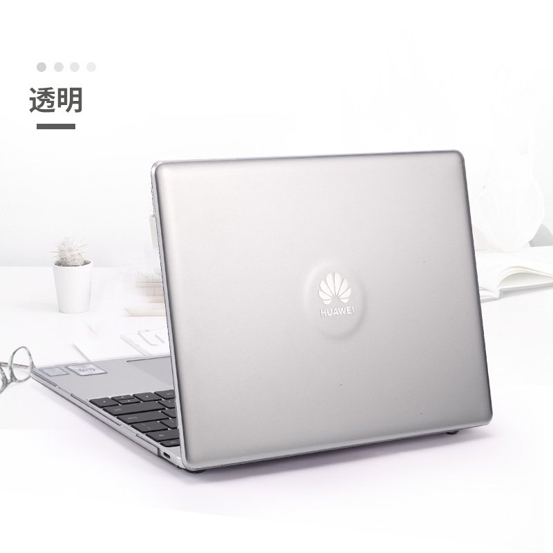 Matte/Clear Plastic Case For Fundas Huawei Matebook 13 Inch Super Light Plastic Protective Shell For HUAWEI Matebook 13 WRT-W19