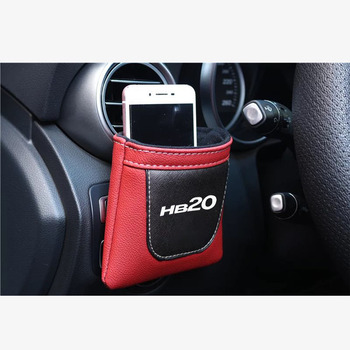 For Hyundai HB20 Clip on Air Outlet Car Air Vent Stow Tidy Storage Pu Leather Bag Coin Bag Case Car Phone Holder image