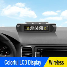 Car TPMS Tyre Pressure Monitoring System Tyre Pressure Sensor Colorful LCD Digital Display Battery Auto Security Alarm Systems