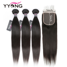 Yyong 4x4& 5x5 Closure With Bundles Brazilian Straight Bundles With Closure Remy 8 30inch Human Hair Lace Closure With Bundles