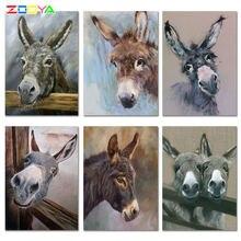 Алмазная вышивка zooya 5d алмазная живопись с животными своими