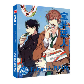 Takarai Rihito Art Book Anime Colorful Artbook Limited Edition Collector's Edition Picture Album Paintings