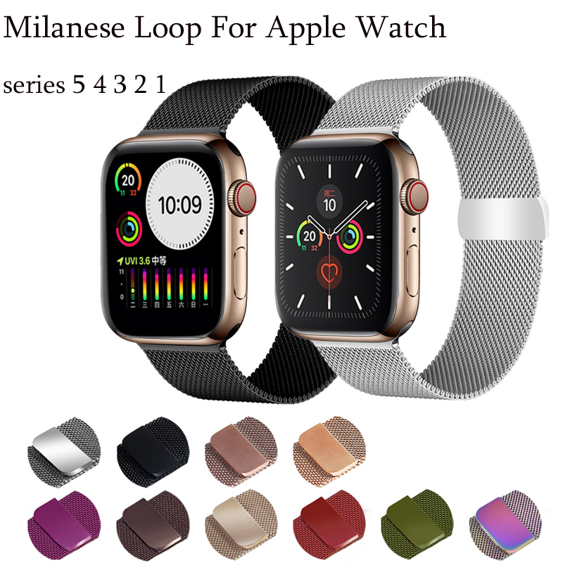 Milanese Loop strap Stainless Steel sport band for apple watch 5 4 3 2 1 wrist Bracelet Accessory For iwatch 44mm 40mm 42mm 38mm