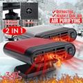 Универсальный Зимний автомобильный нагреватель 12 В, автомобильный оконный вентилятор, нагреватель, противотуманный портативный автомобил...